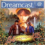 Shenmue 2 DREAMCAST