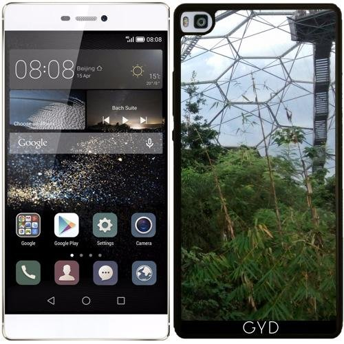 silicone-case-for-huawei-ascend-p8-eden-project-5-by-cadellin