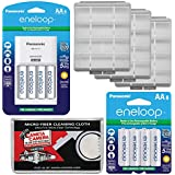 Panasonic Eneloop (4) AA 2000mAh Pre-Charged NiMH Rechargeable Batteries & Charger + (8) Extra AA Batteries + (3) Battery Cases + Kit