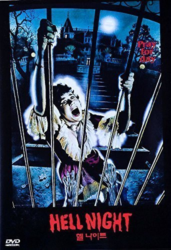 Hell Night 1981, Region 1,2,3,4,5,6 Compatible DVD by Linda Blair