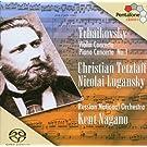 Tchaikovsky: Violin Concerto; Piano Concerto No. 1 [Hybrid SACD]