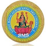 SMS Rice Appalam, 300 grams