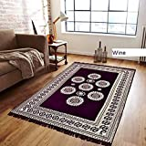 #10: Picnic Dari / Mat 5 Feet By 7 Feet MultiColor