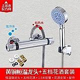 Intelligent SunSui ombrage cuivre chaud ou froid, le robinet de salle de douche thermostatique robinet mitigeur eau solaire set,cinq têtes sprinkleur costume (sens inverse)