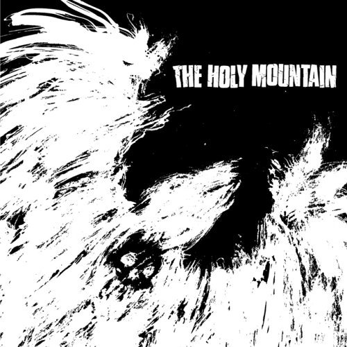Entrails by Holy Mountain (2005-07-26)