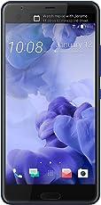 HTC U Ultra 128GB - Blue