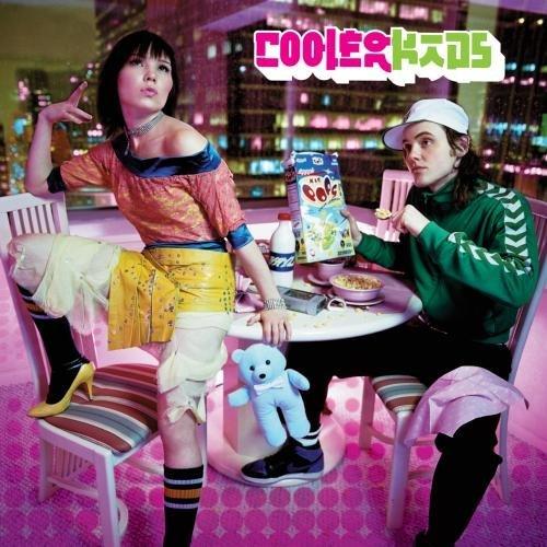 Punk Debutante by Cooler Kids (2003-07-01)