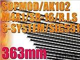 canon de précision 6.03 363 mm Prometheus
