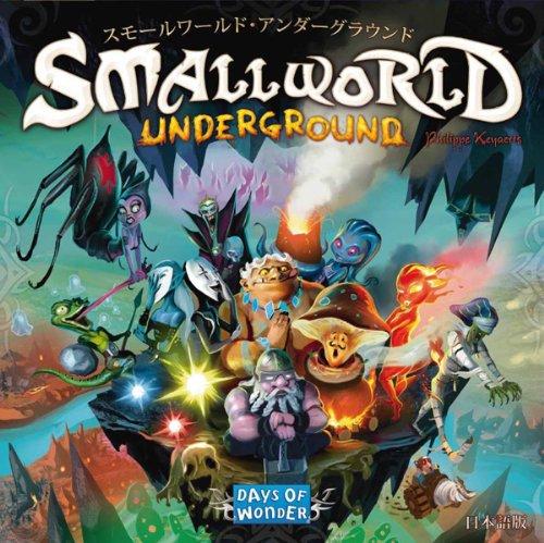 Small World Underground Japanese version (japan import)