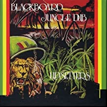 Blackboard Jungle Dub (Box Set) [Vinilo]