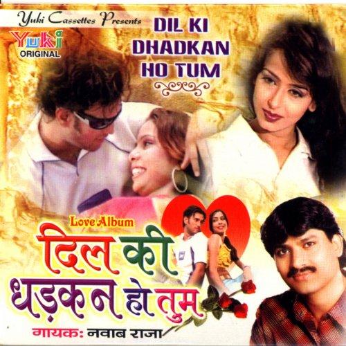 Ek Sabz Pari Mere Khaabon Karaoke Do Dilon Ki Dastaan 1984 ...