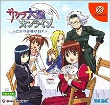 Sakura taisen online [SEGA DreamCast] [Import Japan]