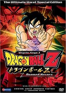 Dragon Ball Z Saga 1 V.6: Doomed Heroes [DVD] [2005] [Region 1] [US Import] [NTSC]