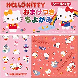 Hello Kitty Chiyogami 6