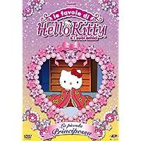 Hello Kitty - Le favole di Hello Kitty - La piccola principessaVolume03