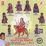 Mamta Ka Mandir (Bhents) - Vol. 2