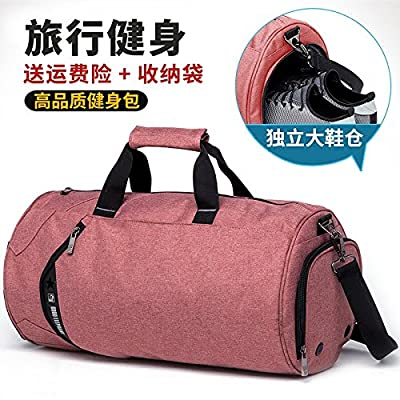 XIAOKUIAA Male And Female Fitness Training Package Bag Shoulder Bag Sports Bag Bag 50*26*26Cm Football Cylinder - childrens-sports-bags, childrens-bags