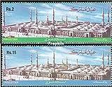 Pakistan 1061-1062 (kompl.Ausg.) 1999 Moschee (Briefmarken für Sammler)