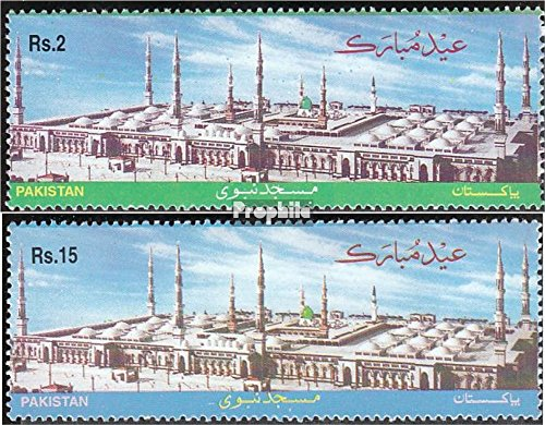 Prophila Collection Pakistan 1061-1062 (kompl.Ausg.) 1999 Moschee (Briefmarken für Sammler) Religion
