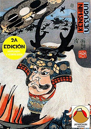 Kenshin Uesugi por Yoshikawa Eiji