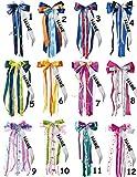große XL Schleife - 24 cm breit u. 55 cm lang -  rosa & pink  - incl. Name / Text - Geschenkband / Geschenkschleife mit edlen Satin Bändern, Tüll & Perlenba..