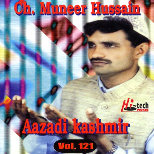Hyder hussain song free download