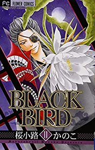 Black Bird Vol.11 par Kanoko SakurakoÌ
