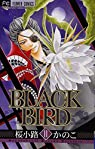 Black Bird Vol.11 [In Japanese] par SakurakoÌ