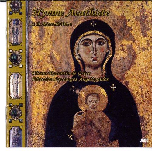 6996112 CD Hymne Acathiste à la Mère de Dieu - 2CD