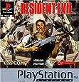 Resident Evil - Platinum