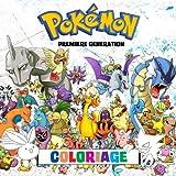 Pokémon Coloriage - Première Génération: 151 Pages à Colorier! Livre de coloriage impressionnant qui contient tous les Pokémon de la Première Pokémon Versions Rouge, Vert, Bleu et Jaune....