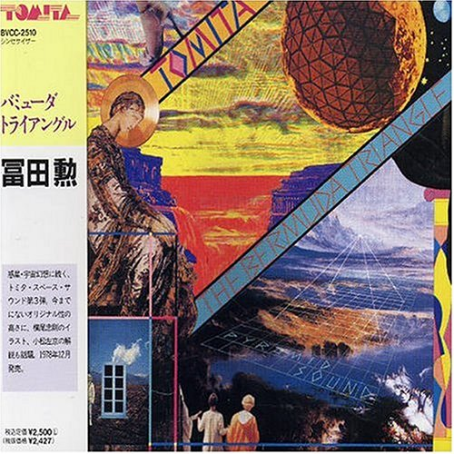 Bermuda Triangle,the [Japan] (Klassische Bermuda)