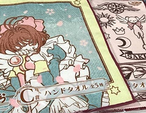 Ichibankuji anime Card Captor Sakura goods collection D Award Rubber Charm Collection five set hand towel