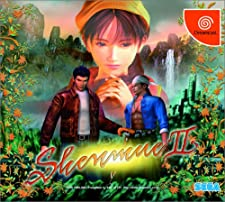 Shenmue II [Limited Edition] [Japan Import]