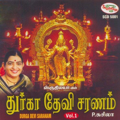 Lalitha Navarathnamalai Matha Jaya Om (Language: Tamil)