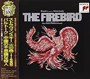 Stravinsky : L'Oiseau de Feu / Bartok : Le Mandarin merveilleux [Import allemand]