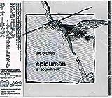 Epicurean: A Soundtrack by The Orchids