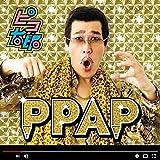 Ppap [Pen-Pineapple-Apple-Pen] [Import anglais]