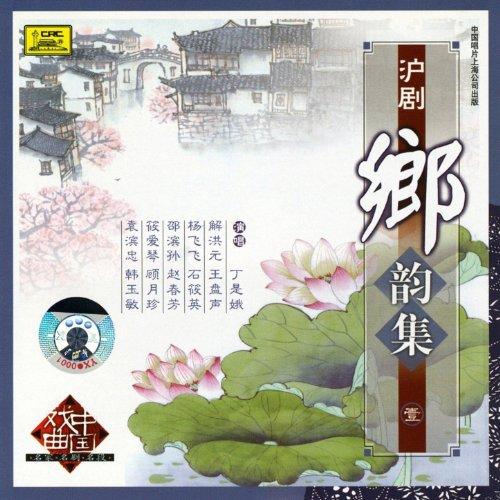 on-the-road-an-tang-xiang-hui-xing-lu
