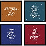 ArtX Paper Motivational Quotes Wall Art Painting, Framed Paintings, 21 X 21 inches (Combined), 10.5 X 10.5 each, Abstract, Mu