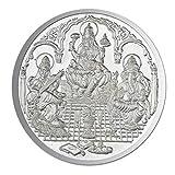 Sri Jagdamba Pearls 10 Grams Gsl Silver Coin