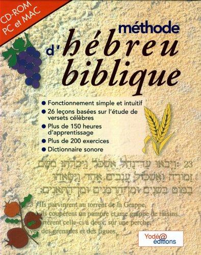 Méthode d'hébreu biblique (1Cédérom)