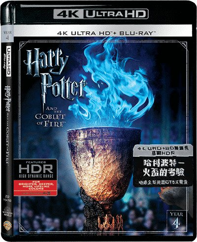 Harry Potter & The Goblet Of Fire (Region Free 4K UHD + Blu-Ray) (Hong Kong Version / Mandarin & Cantonese Dubbed) 哈利波特 - 火盃的考驗 (Harry Potter Goblet Film)