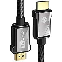 Cavo HDMI 4K/2M, Silkland Cavo HDMI 2.0 ad Alta Velocità 18Gbps Supporta 4K@60Hz, HDR, 3D, Ethernet, Audio Return - Cavo…