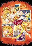 Image de Kamikaze Kaito Jeanne Artbook