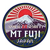 Mount Fuji Japan patch 9cm ricamato Iron/Sew on distintivo alpinismo arrampicata trekking DIY applique da viaggio Trek souvenir