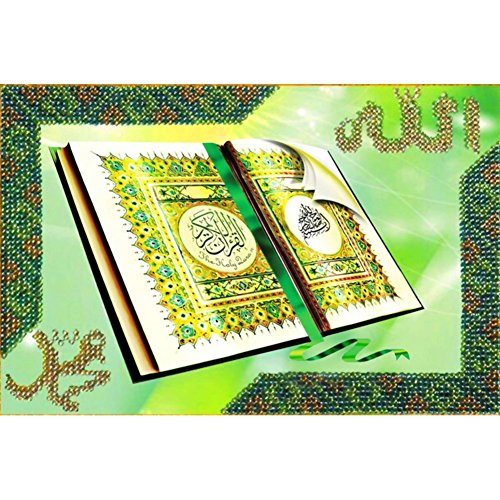 Etophigh 5D Diamond Painting, DIY Diamant Malerei Stickerei Dekoration, Koran, 30 x 40 cm, Diamant Malen nach Zahlen für Home Decor