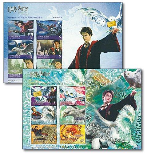   Harry Potter   Briefmarken-Kleinbogen  Taiwan   postfrisch  Harry Potter und der Gefangene von Askaban  Eule Hedwig  Hogwarts (Harry-potter-briefmarken)