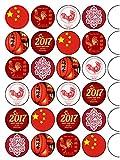 24x Chinese New Year 2017 1.5