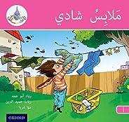 The Arabic Club Readers: Pink A: Chadli's Clothes